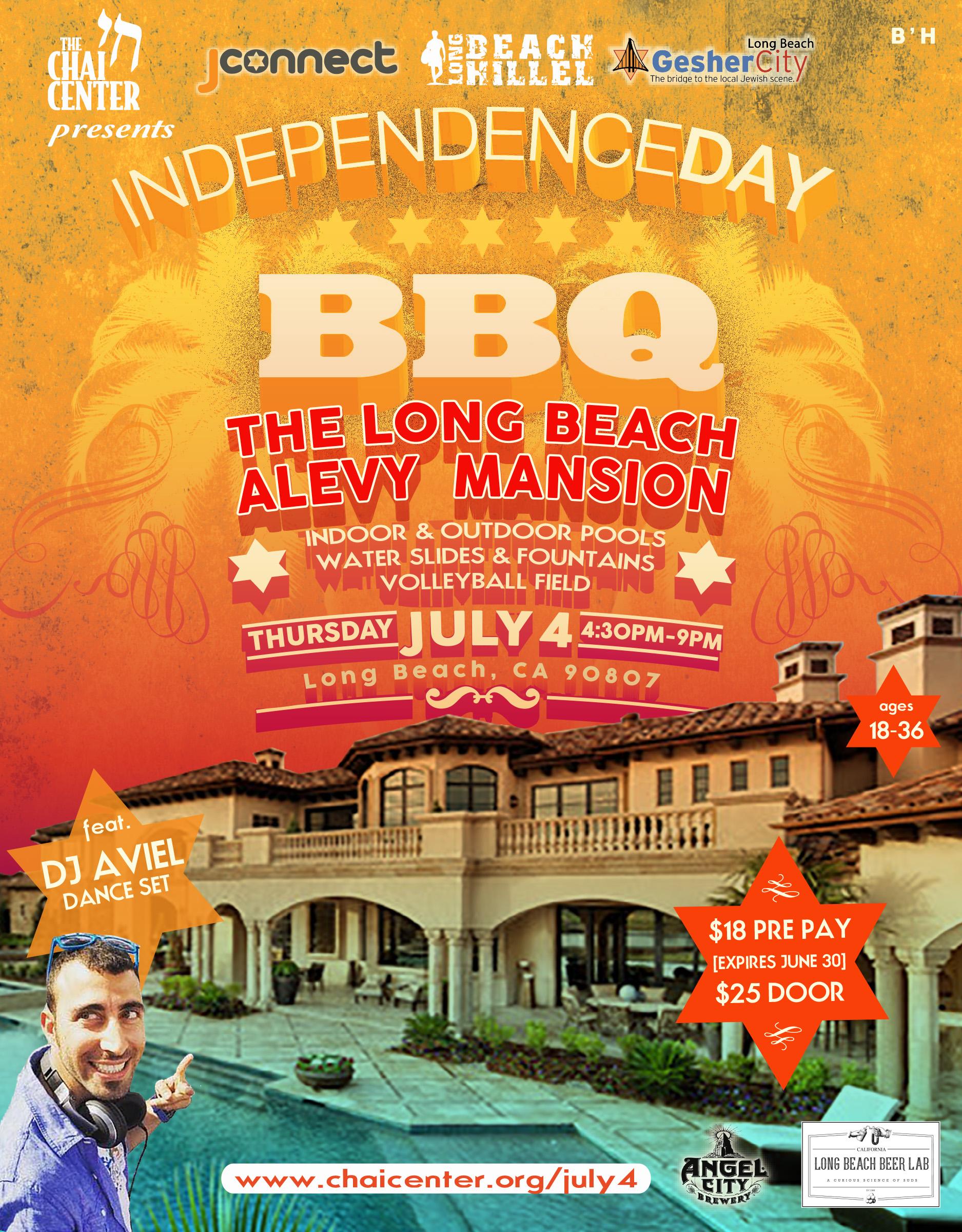 July 4 BBQ