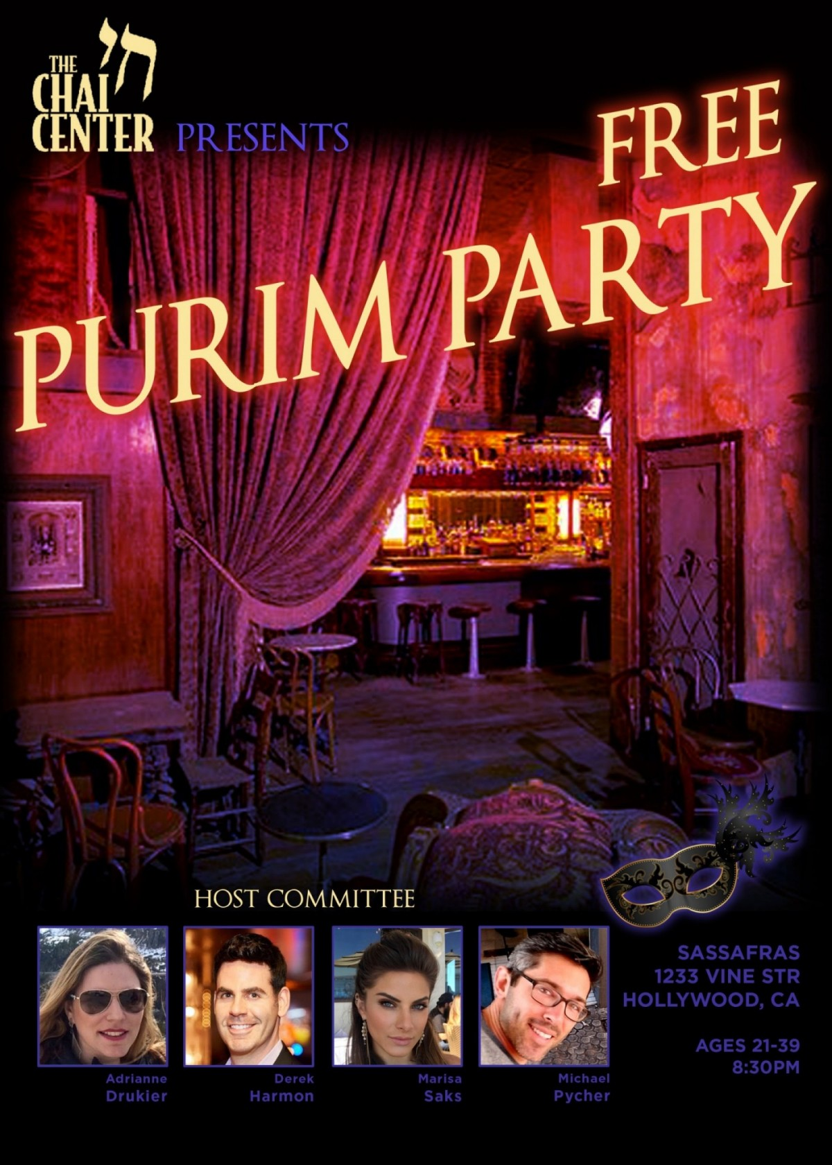 Free PURIM PARTY